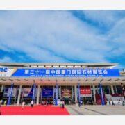 China Marble Fair